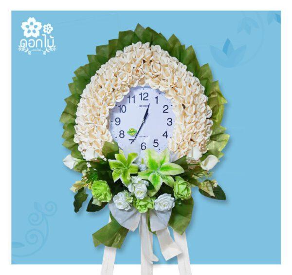 นาฬิกาดอกไม้จันทร์ – 2000 (1)