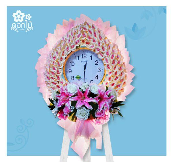 นาฬิกาดอกไม้จันทร์ – 2000 (2)