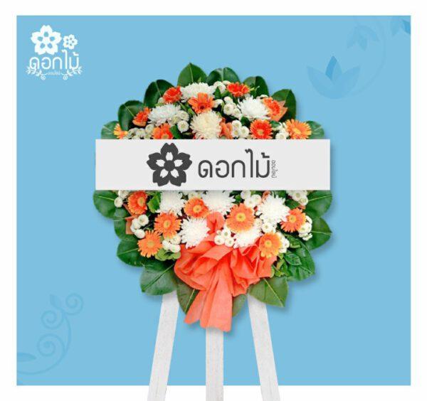 พวงหรีดดอกไม้สด – 1200 (1)