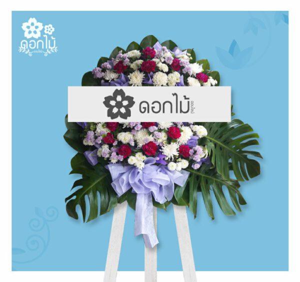 พวงหรีดดอกไม้สด – 1500 (1)