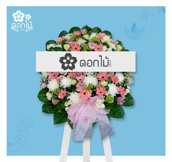 พวงหรีดดอกไม้สด – 1500 (2)