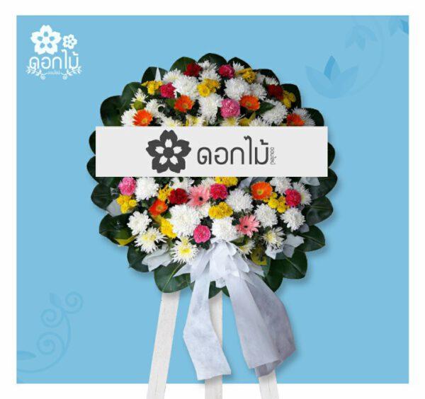 พวงหรีดดอกไม้สด – 1500 (3)