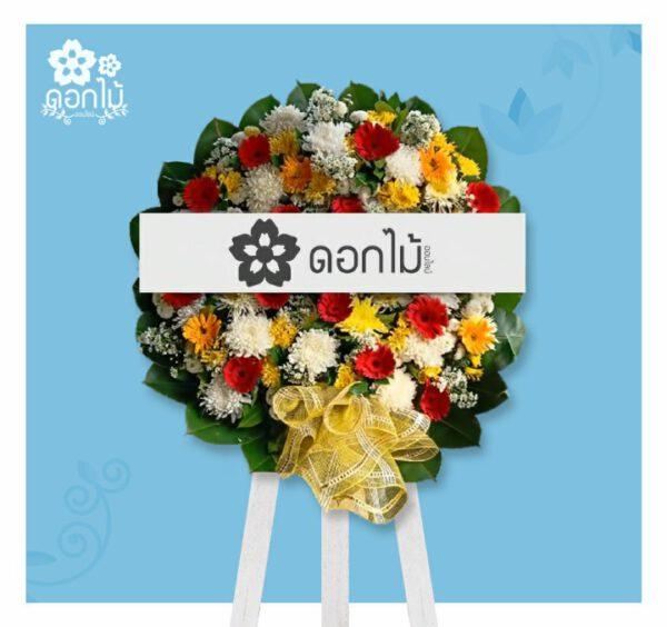 พวงหรีดดอกไม้สด – 1500 (4)