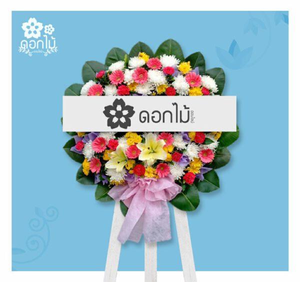 พวงหรีดดอกไม้สด – 1500 (5)