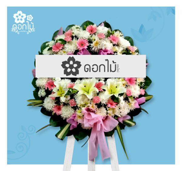 พวงหรีดดอกไม้สด – 2500 (1)