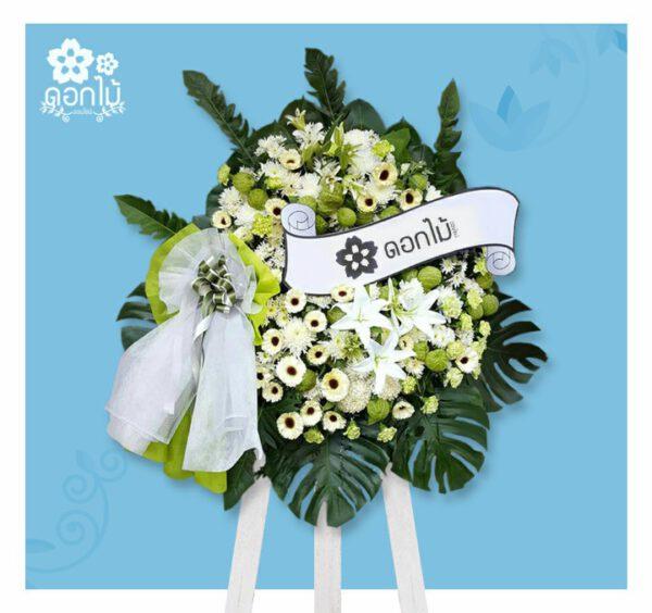 พวงหรีดดอกไม้สด – 3000 (1)