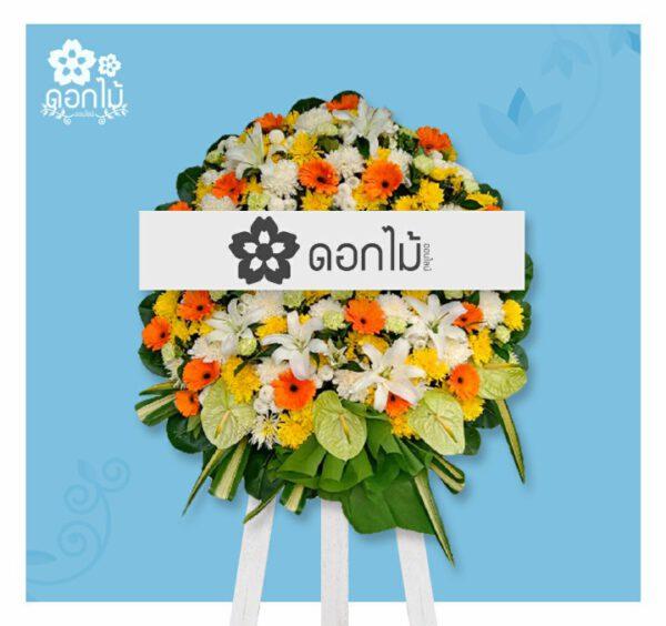 พวงหรีดดอกไม้สด – 3500 (1)
