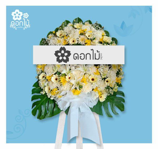พวงหรีดดอกไม้สด – 3500 (2)