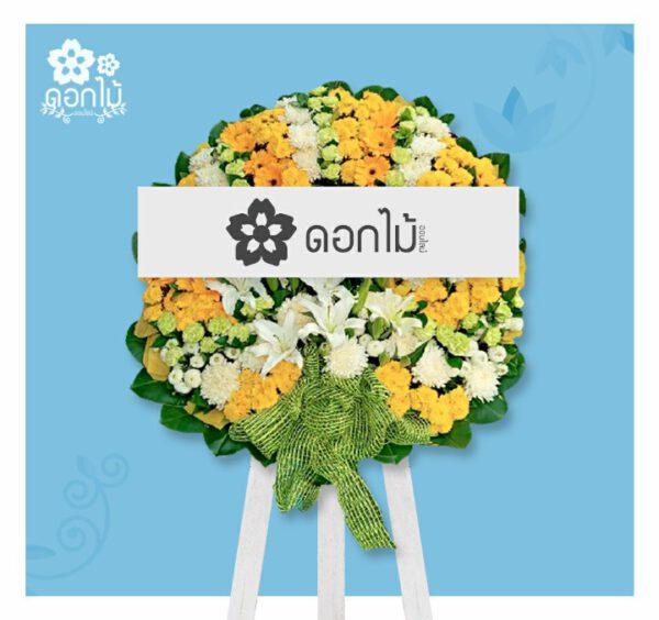 พวงหรีดดอกไม้สด – 3500 (3)
