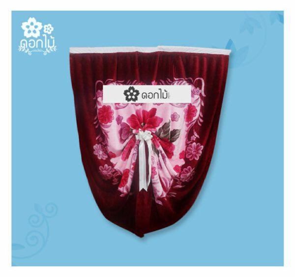 พวงหรีดผ้าเต็กผ้ากำมะหยี่ – 2200 (1)