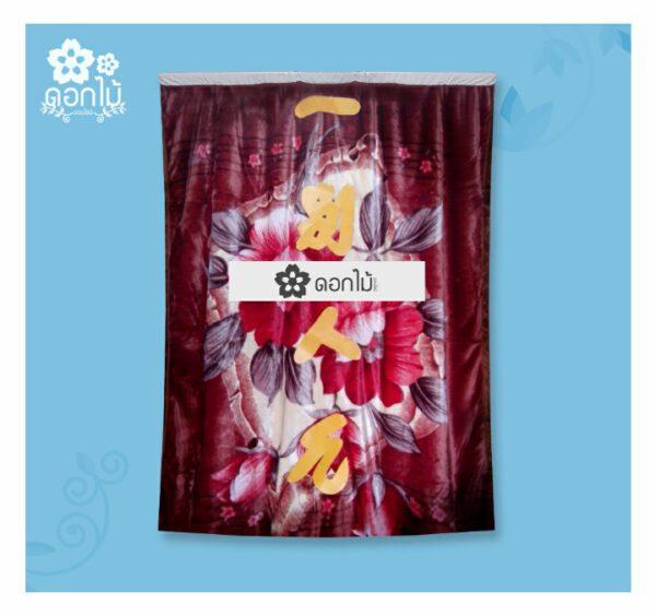พวงหรีดผ้าเต็กผ้ากำมะหยี่ – 2200 (3)