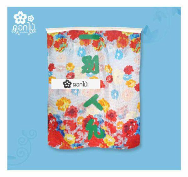พวงหรีดผ้าเต็กผ้านวม – 1500 (2)
