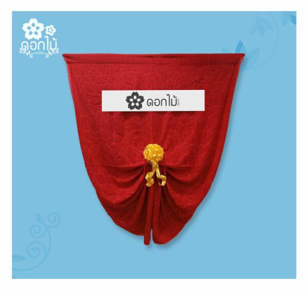 พวงหรีดผ้าเต็กไหมพรม-1500 (1)
