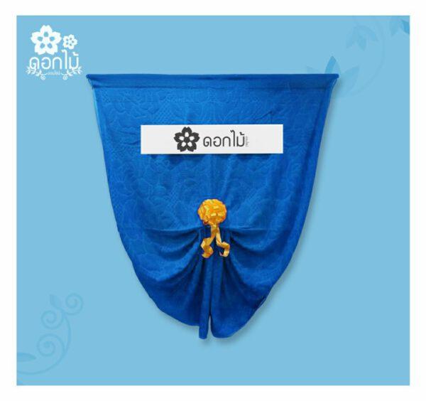พวงหรีดผ้าเต็กไหมพรม-1500 (3)