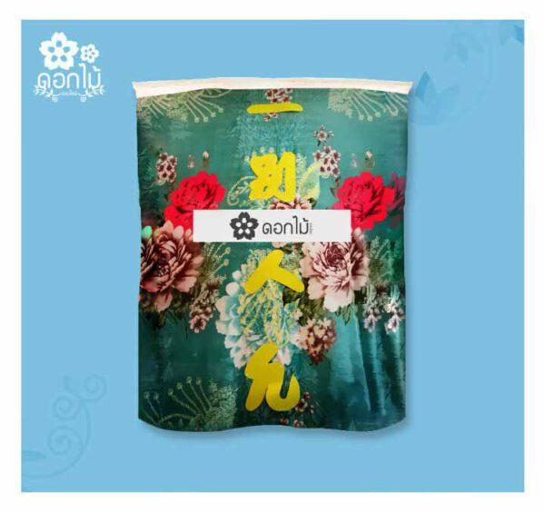 พวงหรีดผ้าเต็กผ้ากำมะหยี่ – 1500 (1)
